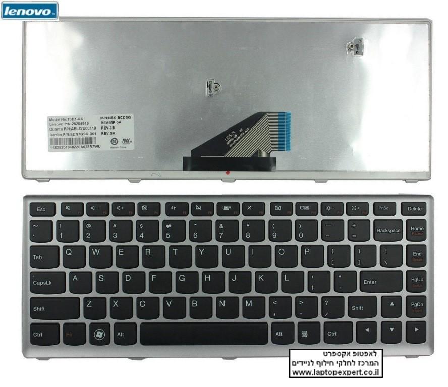 מקלדת למחשב נייד לנובו מסגרת כסופה Lenovo Ideapad U310 Keyboard 25-204949 T3D1-US 25204949