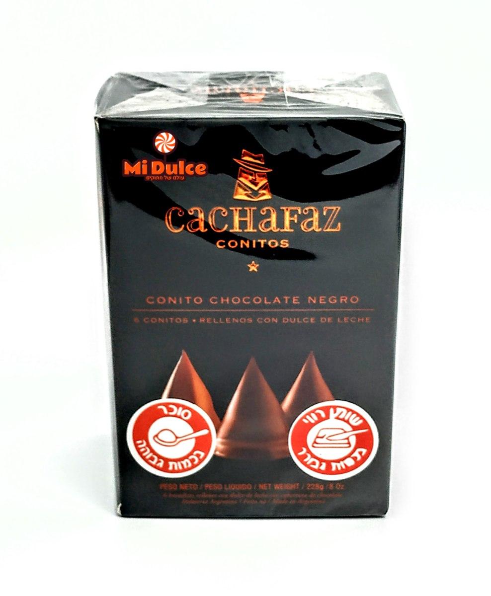 קוניטוס ריבת חלב Cachafaz