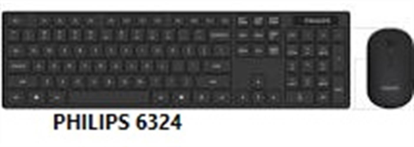 סט עכבר ומקלדת אלחוטית פיליפס Philips C324  שחור