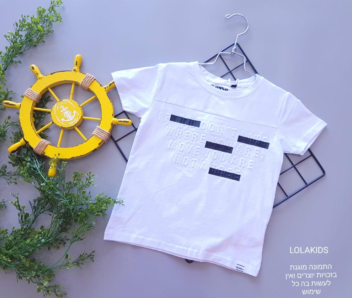 חולצה דגם 07223