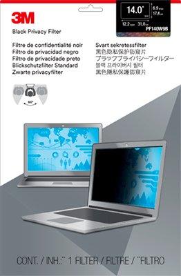 מגיני פרטיות למחשבים ניידים ומסכים