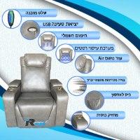 חשמלית עור אפור  TV-290