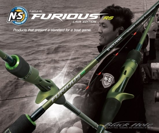 Furios rs lava edition