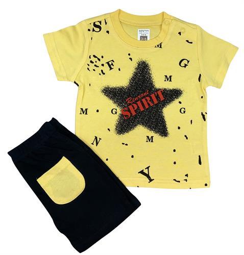 חליפה קצרה כוכב צהוב