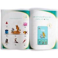 קאט באדו - חוברת עבודה לקיץ ללימוד קריאה באנגלית