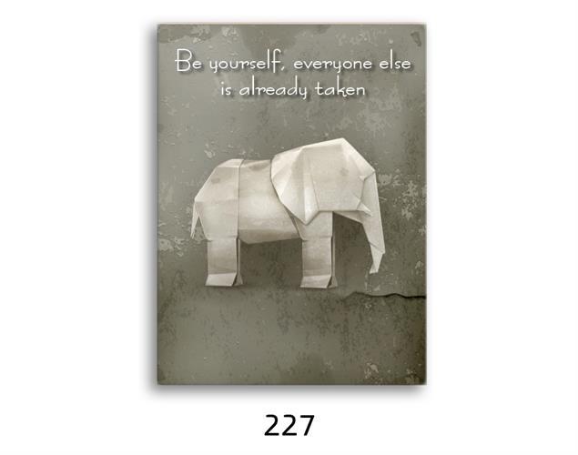 תמונת השראה מעוצבת לתינוקות, לסלון, חדר שינה, מטבח, ילדים - תמונת השראה דגם 227