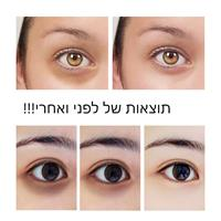 קרם עיניים להורדת נפיחות