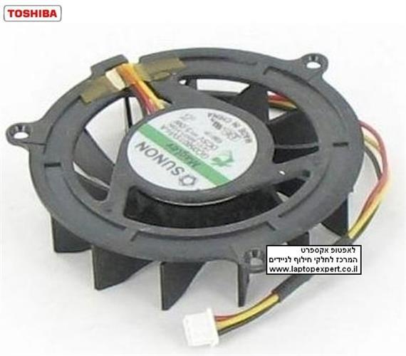 מאוורר למחשב נייד טושיבה Toshiba Satellite M300 CPU Cooling FAN KSB0505HA 7K25