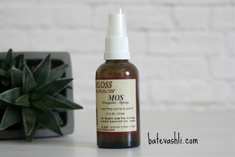 MOS|מוס|תרסיס דוחה יתושים