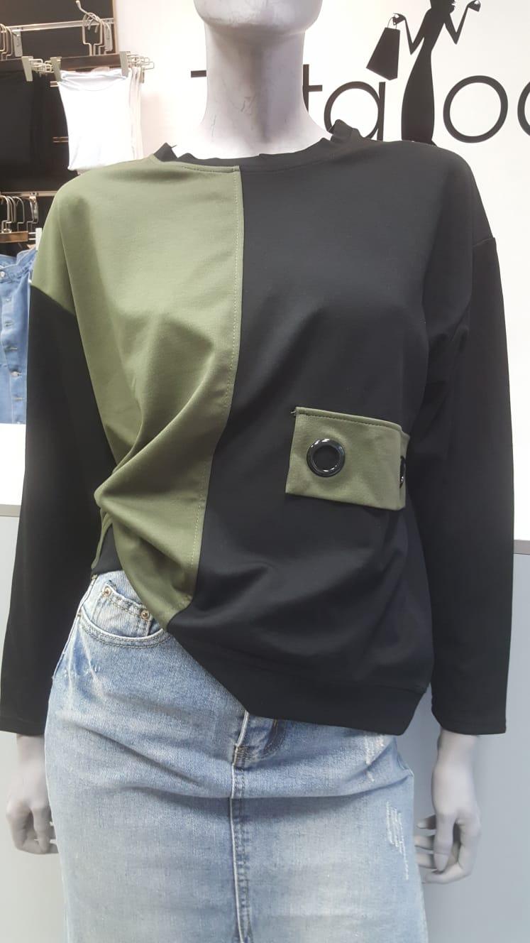 חולצת שתי הצבעים ירוק