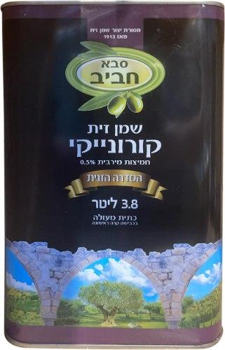 שמן זית קורונייקי סבא חביב 3.8 ליטר