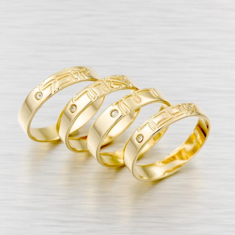 טבעת שם בעיצוב אישי גולדפילד 18 קראט איכותית  יפיפיה