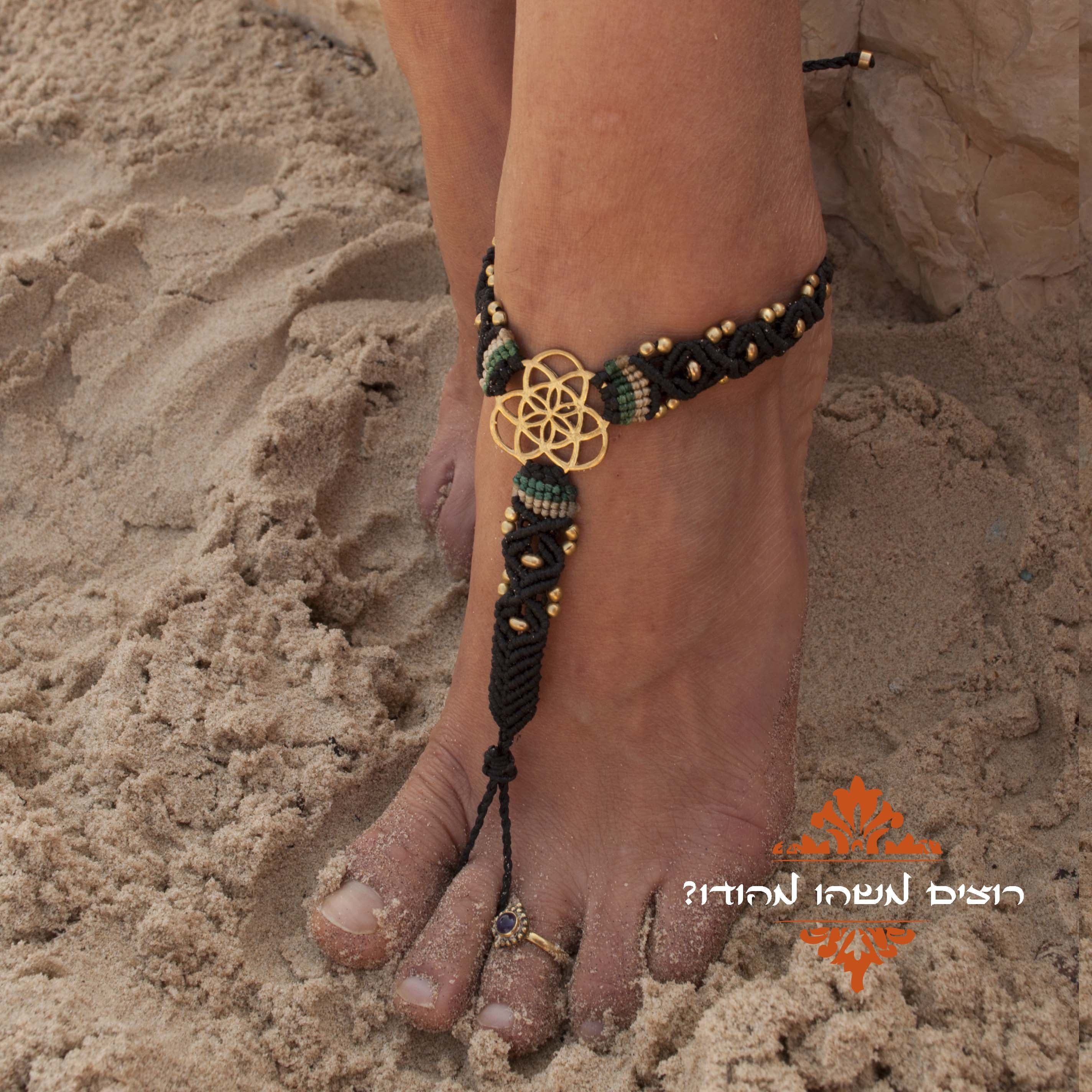 barefoot מקרמה זרע החיים שחור