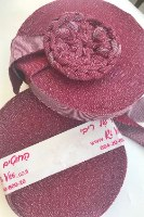 חוטי טריקו פרוסים לסריגה, חוטי טריקו פרוסים צבע ג'ינס בורדו, חוטי טריקו פרוסים צבע בורדו בשילוב טקסטורה, חוטי טריקו בצבעים בלעדיים ויחודיים לחוטים-של-ריבי