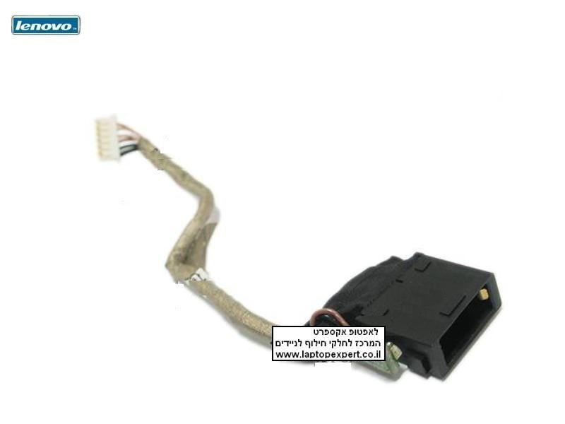 שקע טעינה למחשב נייד לנובו Lenovo ThinkPad X1 Carbon Jack- DC For Laptop - 50.4RQ01.001