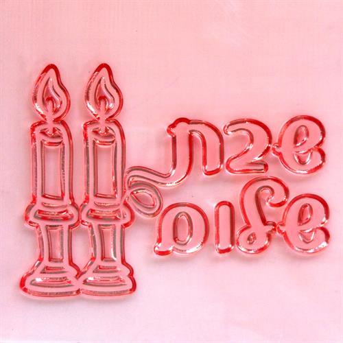 חותמת שבת שלום ונרות