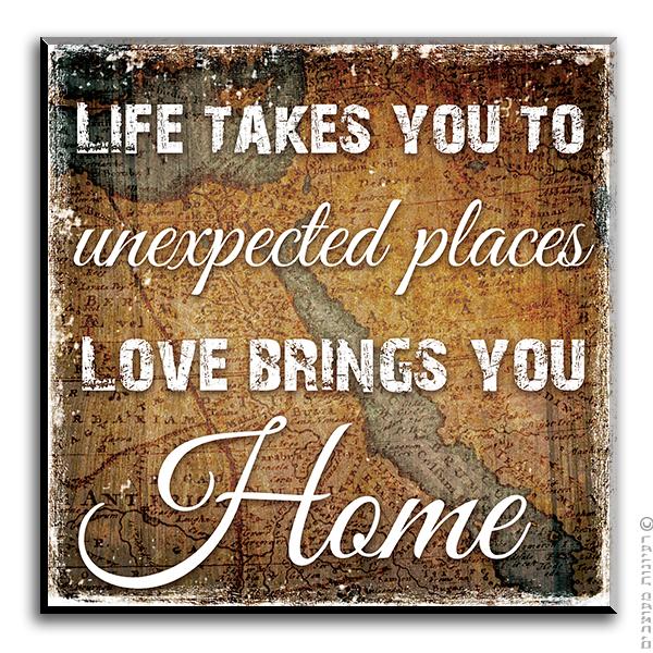 שלט אהבה מחזירה הביתה