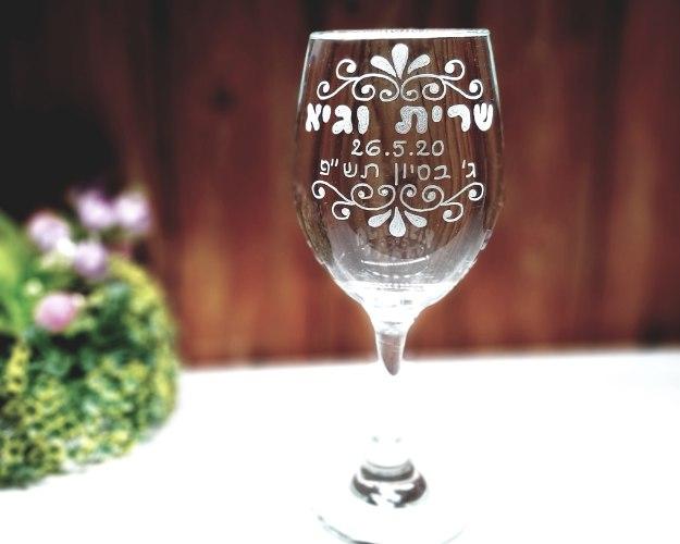 כוס לחופה | כוס יין מעוצבת |תאריך עברי ולועזי