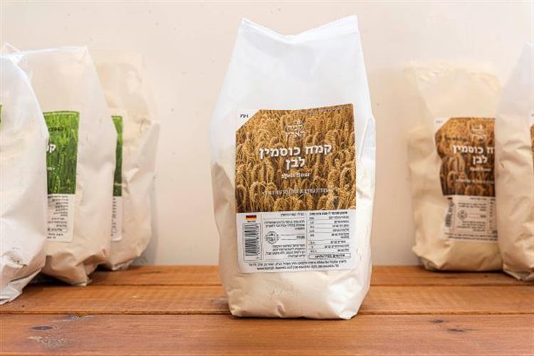 קמח כוסמין לבן - מארז 1 ק''ג