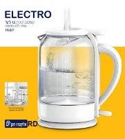 קומקום חשמלי זכוכית אלקטרו חנן EL-176 מילוי מים ללא פתיחת המכסה