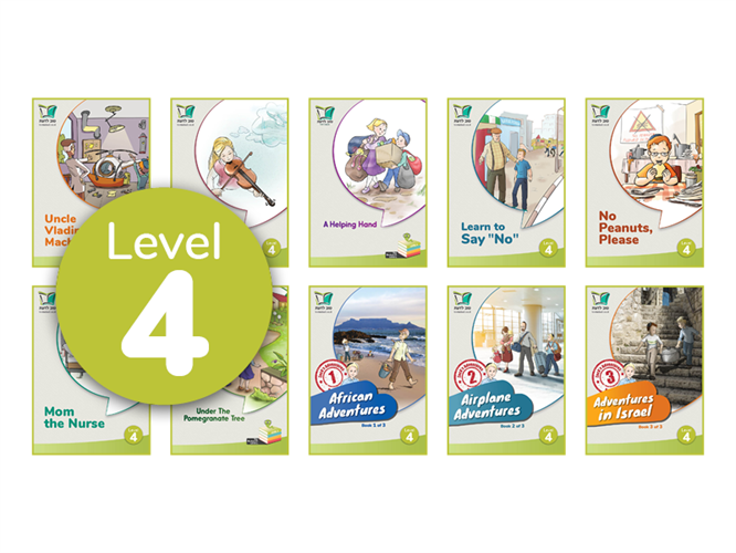כל ספרוני הקריאה באנגלית לכיתה ו׳ | Level 4
