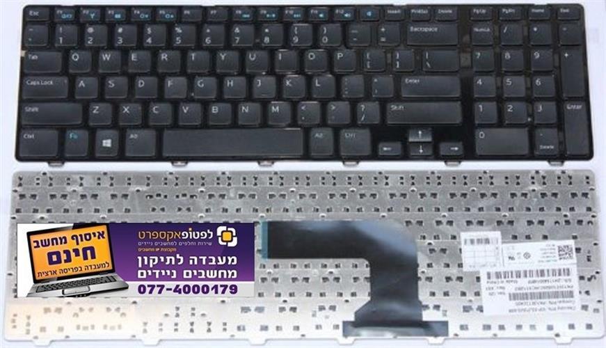 מקלדת להחלפה במחשב נייד דל Dell Inspiron 17R 3721 17R 5721 3737 5737 N3721 N5721 keyboard  US,NO backlit