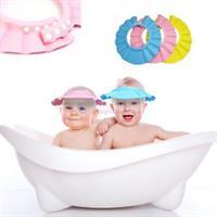 כובע רחצה בטוחה לתינוקות וילדים