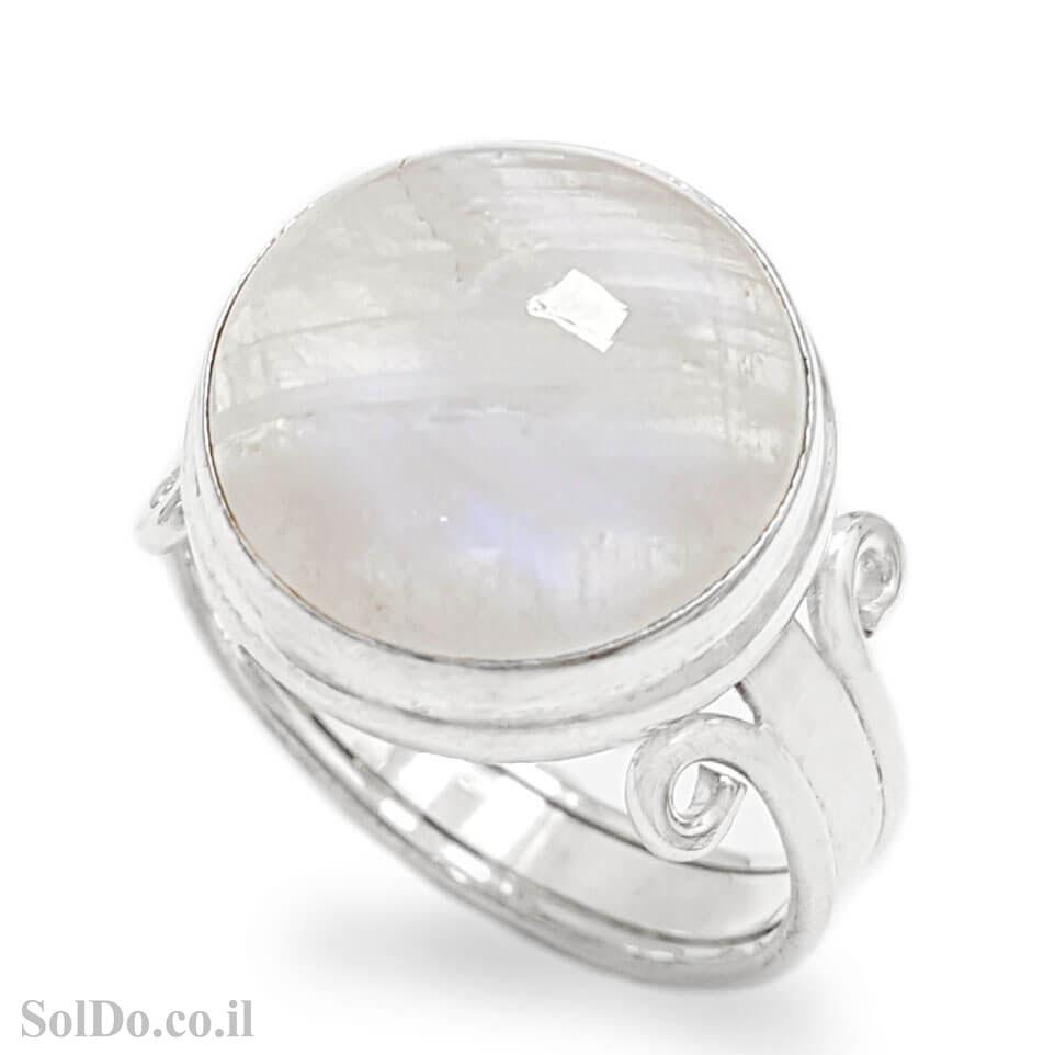 טבעת מכסף משובצת אבן מונסטון  RG6112 | תכשיטי כסף 925 | טבעות כסף