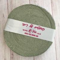 חוטים לסריגת שטיחים, חוטי טריקו, חוטי טריקו לסריגה, חוט טריקו ירוק חאקי, חוטים לסריגת סלסלות, חוטים לסריגת שטיח