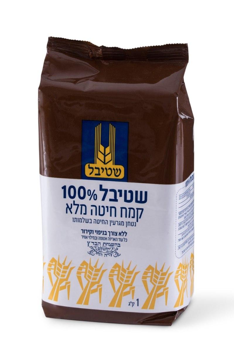 קמח שטיבל חיטה 100% מלא