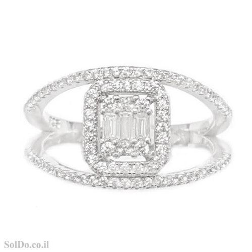 טבעת מכסף משובצת אבני זרקון  RG6198 | תכשיטי כסף | טבעות כסף