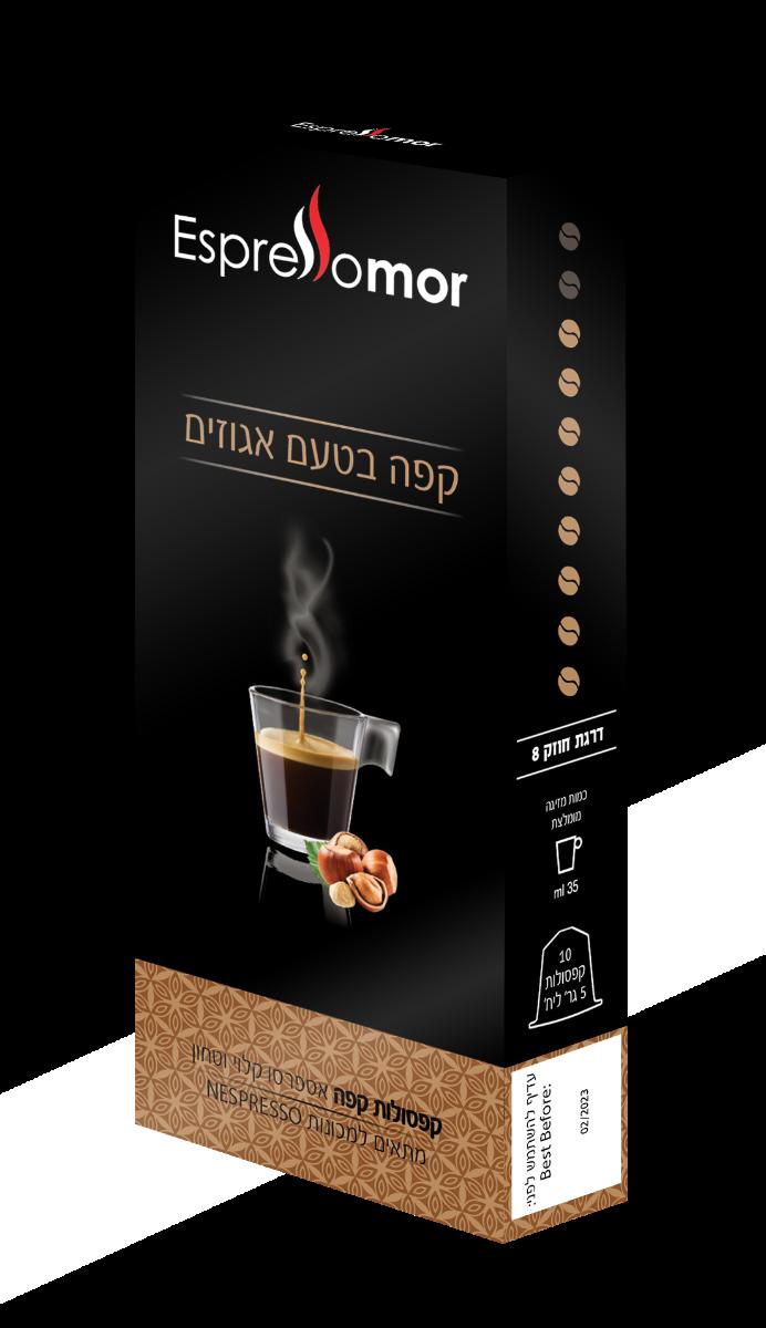 120 קפסולות קפה אגוזים