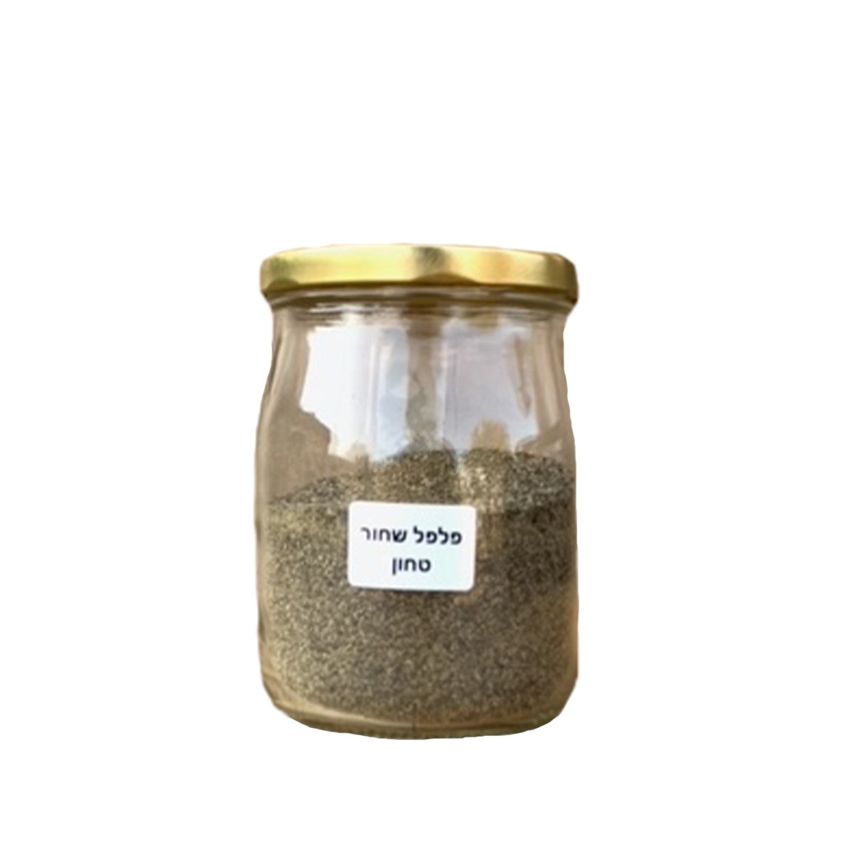 צנצנת פלפל שחור טחון 200 גרם