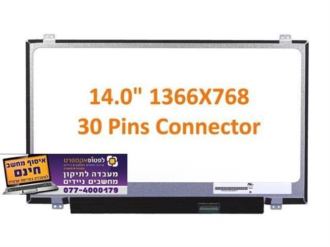 "N140BGA-EA4 14.0"" HD 1366X768 Laptop LED LCD Screen Slim | Narrow 3.25"