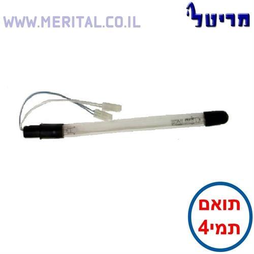 מנורת UV למיני בר תמי4 בייסיק