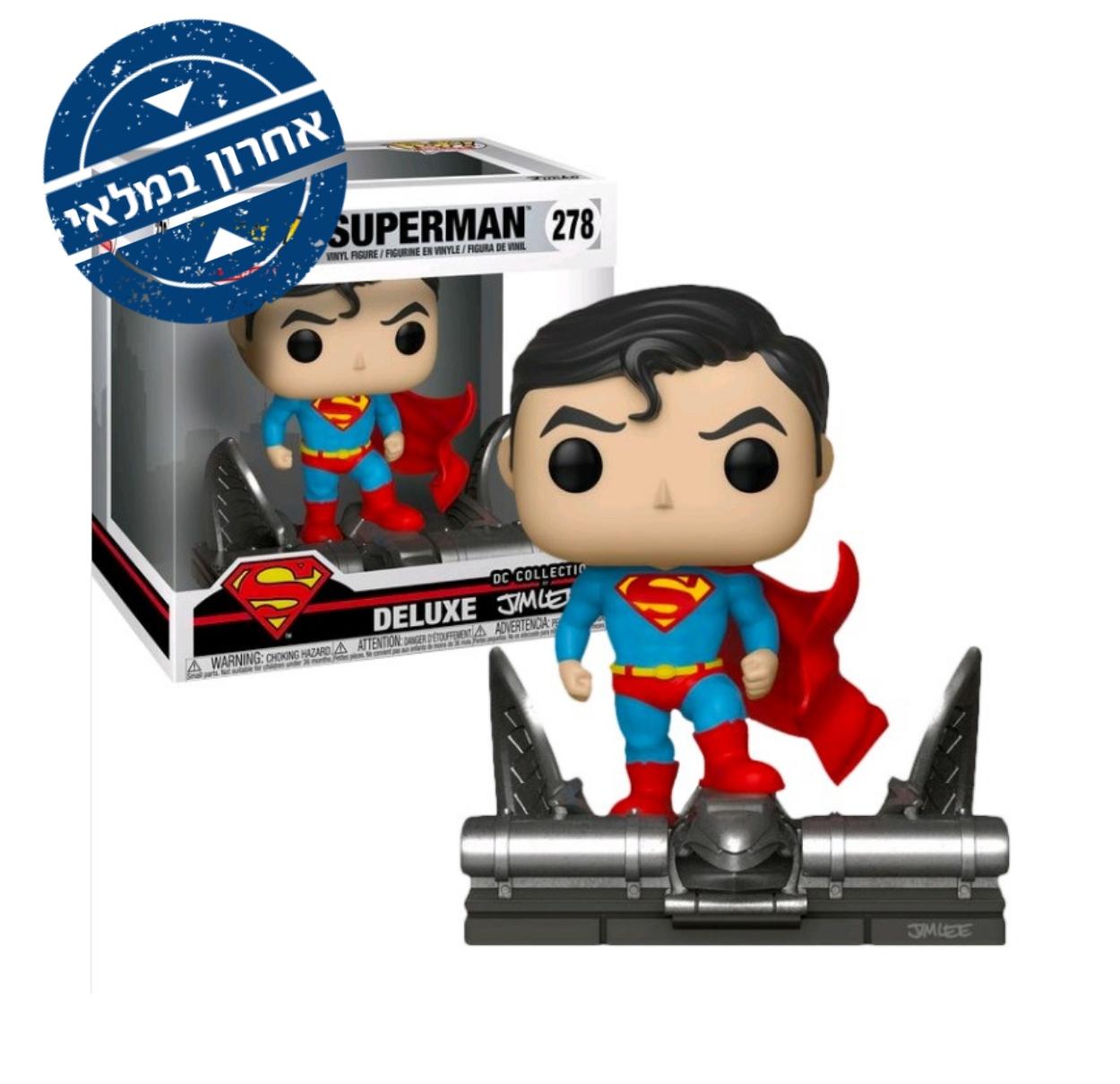 פופ! סופרמן דלוקס