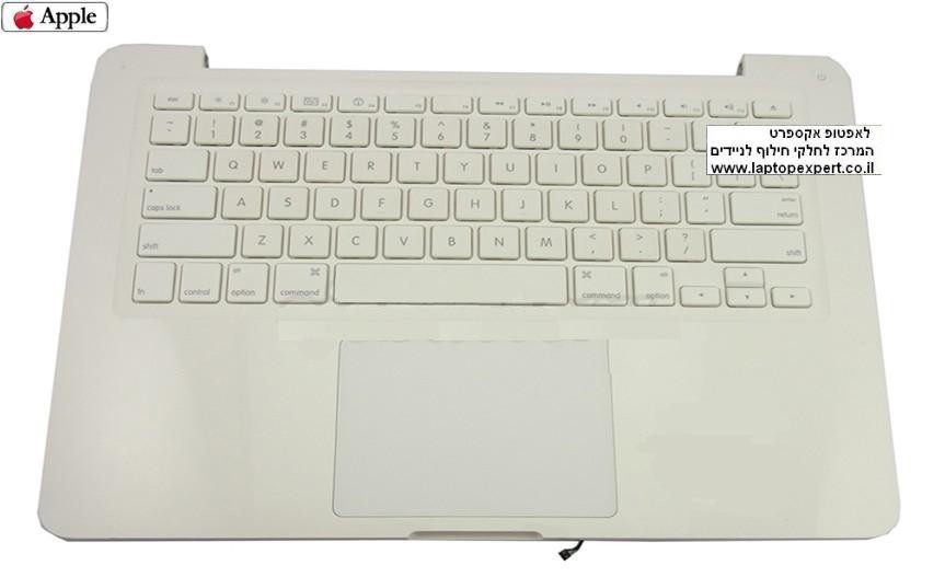 """מקלדת למחשב נייד אפל כולל תושבת ועכבר Apple MacBook  13.3"""" A1342 MB061 MB063 Trackpad Top Case Palmrest"""