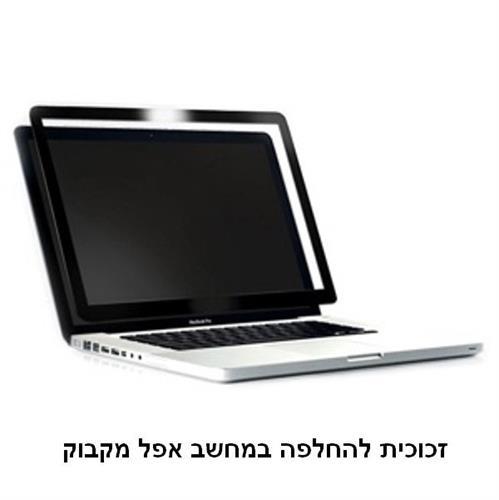 """זכוכית מסך להחלפה במחשב נייד MacBook 13"""" Unibody A1278 LCD Screen Cover Glass Lens"""