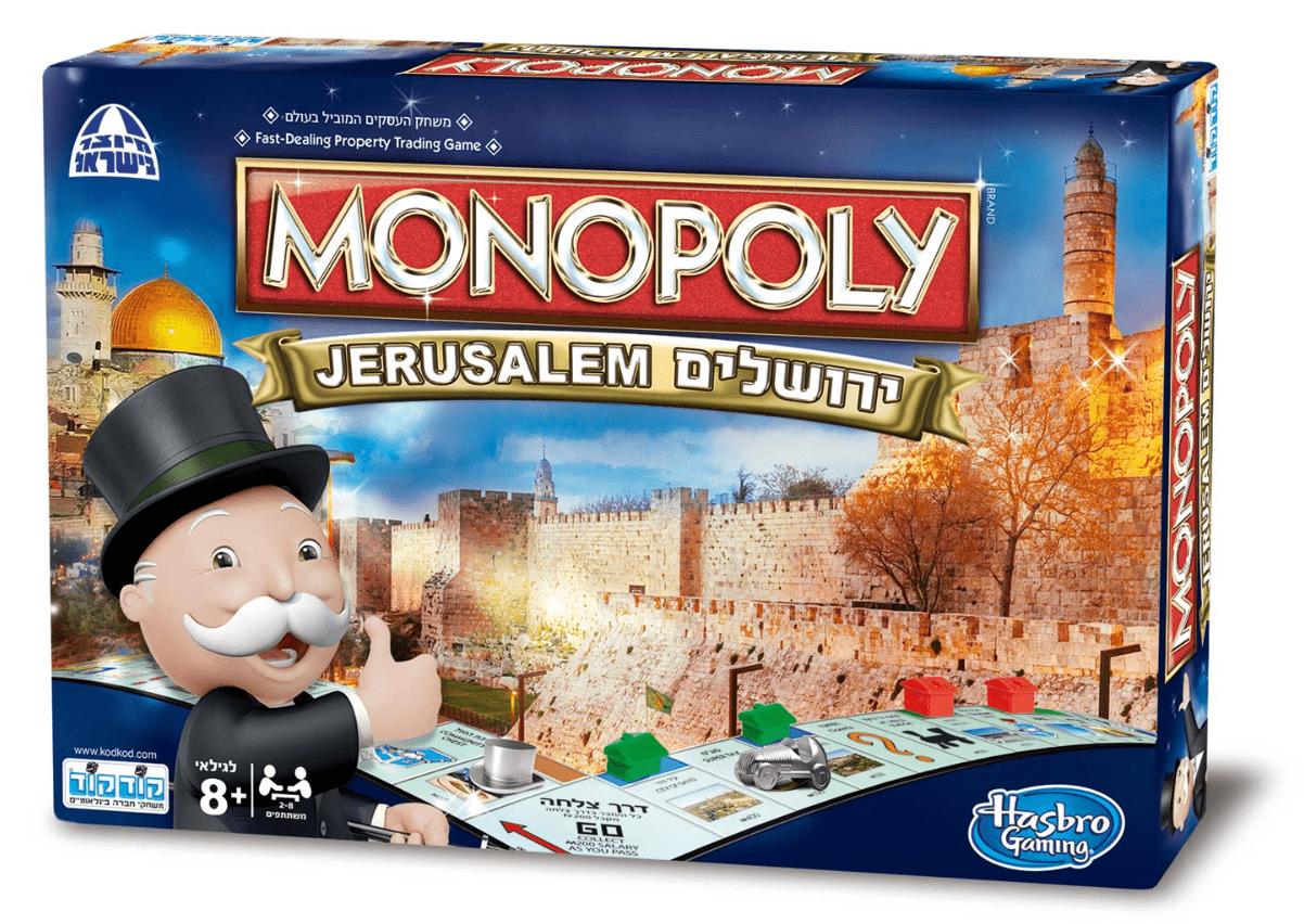 מונופול ירושלים