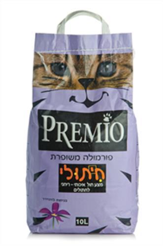 """חול חיתולי לבנדר 13 ק""""ג"""