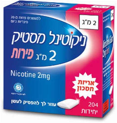 ניקוטינלמסטיק להפסקת עישון בטעם פירות - אריזת חסכון 204 יחידות