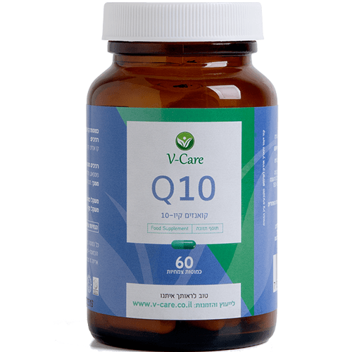 -- קואנזים Q10 -- מכיל 60 כמוסות | 100 מג