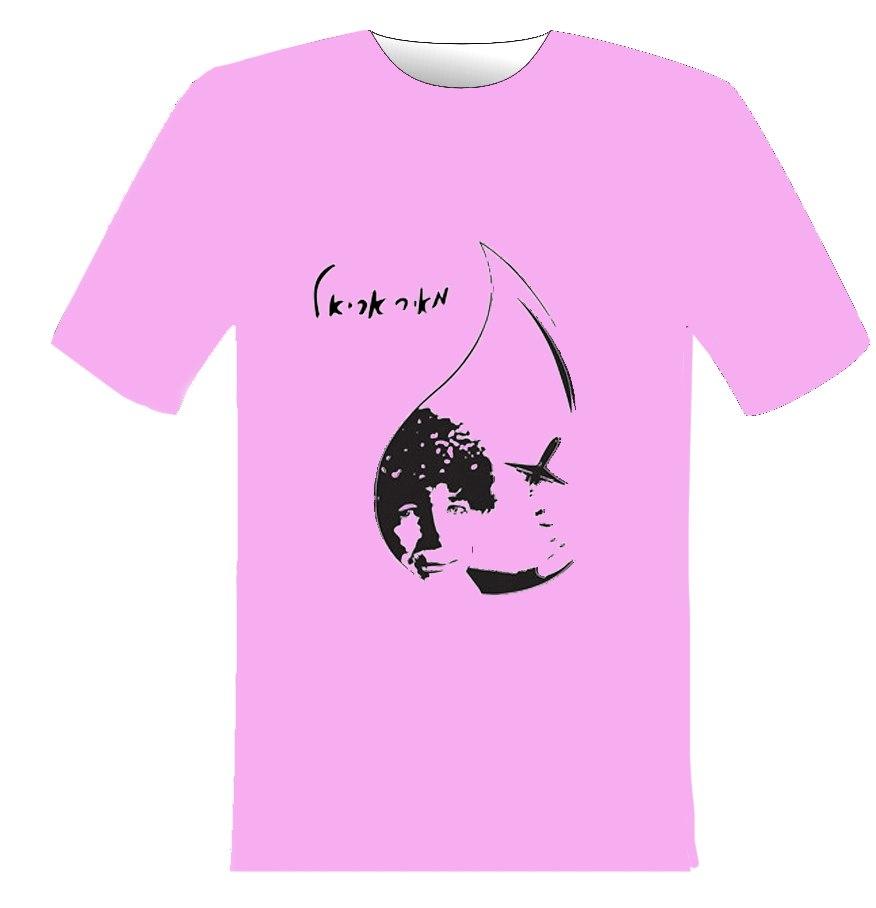 החולצה הורודה - תמיכה במאבק המלחמה בסרטן