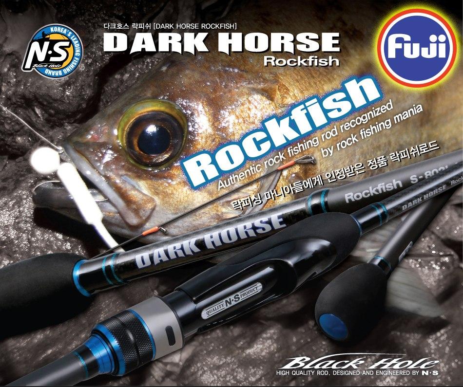 Dark Horse Rockfish fuji