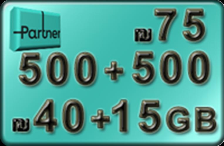 """ביג טוק טעינה 75₪ מקבל 500 דקות בישראל + 500 הודעות בישראל+ 40 שח לשימוש בישראל או לחו""""ל + 15GB ₪75"""