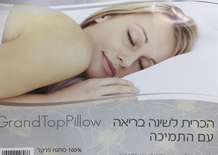 כרית לשינה בריאה