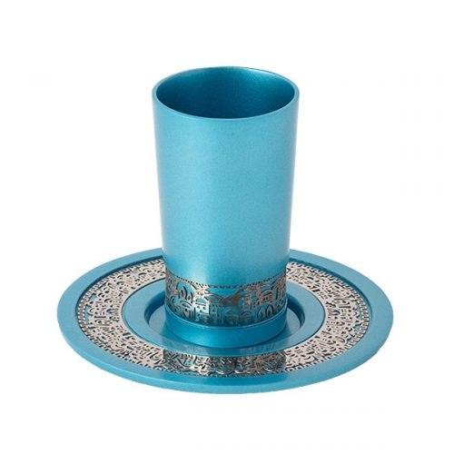 כוס קידוש + עיטור ירושלים- טורקיז + ניקל