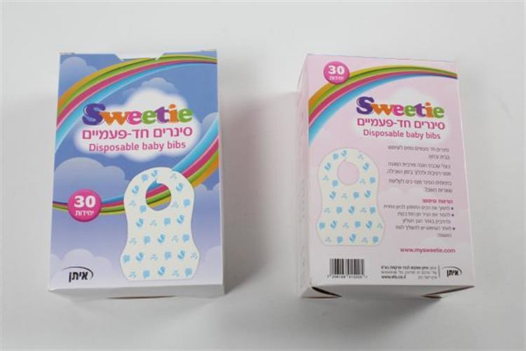 סינרים חד פעמיים 30 יחידות Sweetie