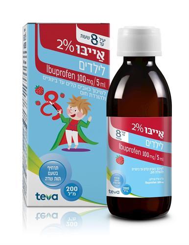 """אייבו 2% לילדים לשיכוך כאבים קלים עד בינוניים ולהורדת חום 200 מ""""ל תרחיף בטעם תות"""
