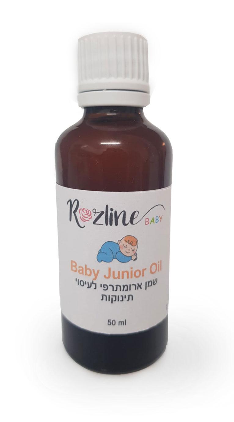 Baby Junior Oil שמן ארומתרפי לעיסוי תינוקות